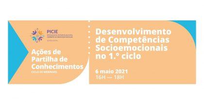 """Webinar """"Desenvolvimento de Competências Socioemocionais no 1.º ciclo"""""""